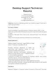 computer support technician resume sample desktop support resume skinalluremedspa com