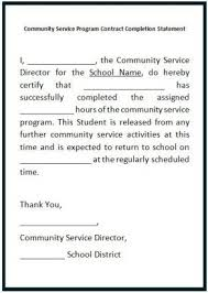 Community Service Hours Letter For College Community Service