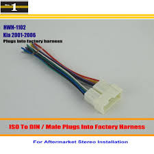 kia sorento radio wiring harness image compare prices on kia aftermarket online shopping buy low price on 2004 kia sorento radio wiring