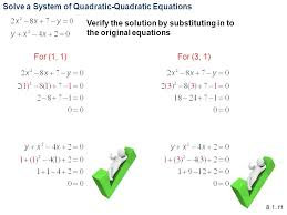 systems of quadratic equations worksheet worksheets for all