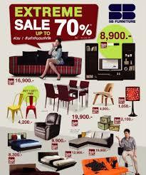 Captivating Sb Furniture Upto 70 Off Bangkok Bargains. Avalon Ii Storage Bedroom Set