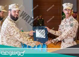 خدمات الموظفين وزارة الحرس الوطني - موسوعة نت