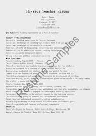 Physics Resume Images Reverse Search