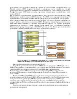 Отчет по преддипломной производственной практике в Минском филиале  Отчет по преддипломной производственной практике в Минском филиале РУП Белтелеком