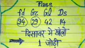 Gali Satta Chart 2015