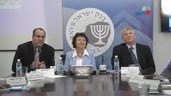 בנק ישראל יצמצם את קצב רכישת האגח כדי לצנן את הכלכלה. Bank Of Israel ×'נק ישראל Youtube