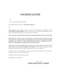 Electrical Engineering Cover Letter Sample Electrician Cover Letter
