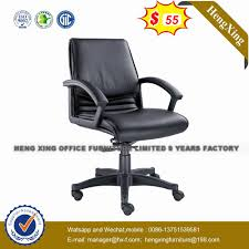 china modern middle back leather executive ergonomic office chair hx or017b china office chair leather chair