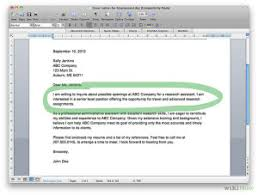 670px Write a Cover Letter Step 9 300x226 300x227