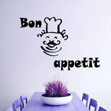 Bon Appetit Wall Decor Plaques Signs Bon Appetit Wall Decor Wall Decals Wall Vinyl Wall Decor Kitchen 82