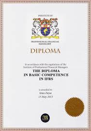 Диплом образца   и описаний диплома о среднем профессиональном образовании и приложения к нему Приказ Минобрнауки России от г От г 432 619 диплом образца 2013 2014