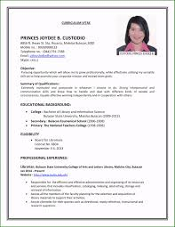 Career Resume Examples Recommended Resume Sample First Job