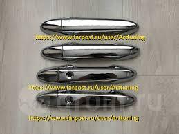 <b>Хромированные накладки на ручки</b> дверей Honda Fit gk3 gk4 gk5 ...