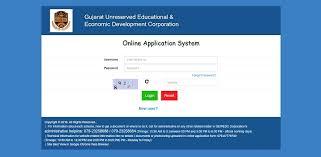 Gueedc Login Www Gueedc Gujarat Gov In Form Online