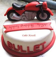 Cake Koseli Best Cake Designs For Bike Riders Call Us Or Facebook