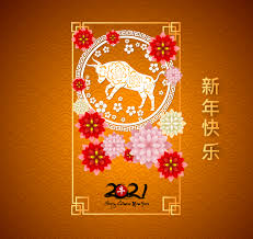 (lunar new year in 2021 lasts from february 12 to february 26.) families tend to have different sets of rules and traditions, but most will bless each other with auspicious words like san tai gin hong or shen ti jian kang (wish you good health). Happy Chinese New Year 2021 Orange Greeting Card Download Free Vectors Clipart Graphics Vector Art
