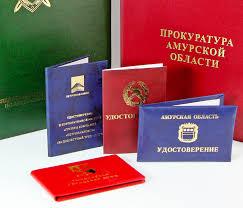 Твердый переплет удостоверения свидетельства дипломы папки  Твердый переплет удостоверения свидетельства дипломы папки ОДЕОНОДЕОН