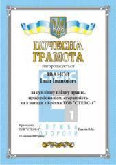 Дипломы в Украине Купить дипломы сравнить цены товаров allbiz  Дипломы грамоты сертификаты бланки
