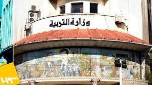 فضائح التعليم في سوريا الأسد - YouTube