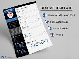 Free Creative Resume Templates Microsoft Word Chicagoredstreak Com