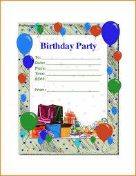 Party Invitation Generator Invite Maker Free Magdalene Project Org