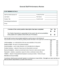 Sample Employee Review Template