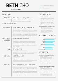Resume Website Examples New Resume Website Template Free Graphic