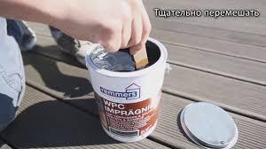 <b>Масло для террас</b> Реммерс (Remmers) WPC Imprägnier Öl ...