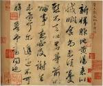 Tang Dynasty Chinese Language