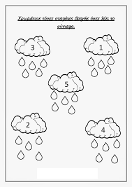 Fall Themed Worksheets For Preschool Worksheets for all   Download ...