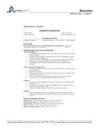 Customer Service Skills Resume Sample Skills And Abilities For ...