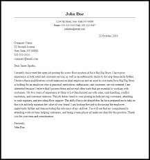 Employment Cover Letter Employment Application Letter An Application
