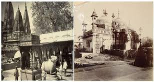 Image result for gyan vapi masjid is a hindu temple