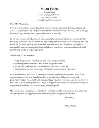 sample resume and cover letter 2016 socceryourself com cover letter pharmacy technician truck driver resume sample monster career advice 2016 2016 car qlmfrvx7
