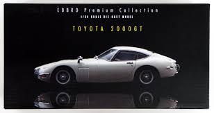 Ebbro 24032 TOYOTA 2000GT (Silver) 1/24 Scale | PlazaJapan