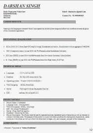 resumeformat56 download resume format fresher resume format for mca