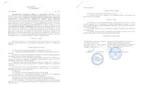 Практика на факультете государственного и муниципального  Некоммерческим партнерством Юристы за гражданское общество