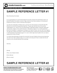 Letters Of Recommendation Templates For Teachers Recommendation Letter For Scholarship By School Teacher