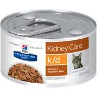 low protein cat food. Hill\u0027s Prescription Diet Feline K/d With Chicken For The Nutritional Management Of Cats Low Protein Cat Food KittyCatter