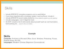 Computer Skills Example How To List Computer Skills On Resume