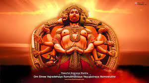 Panchmukhi Hanuman Wallpapers, HD ...