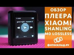 <b>Плеер</b> Xiaomi <b>Shanling</b> M0 Lossless обзор от Фотосклад.ру ...