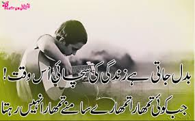 Motivational Quotes Urdu Poetry Best Quotes For Your Life