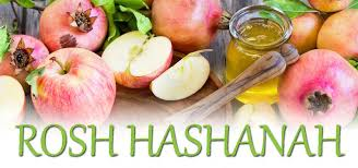 Image result for Rosh Hashanah