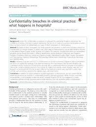 pdf confidentiality breaches in