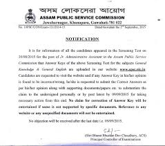 assam public service commission notification answer keys of screening test for the post of jr a a in apsc