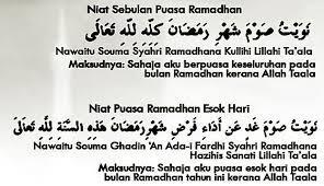 Jika mengacu keputusan pp muhammadiyah, maka 1 ramadhan 2021 jatuh pada 13 april 2021. Cara Lafaz Niat Puasa Bulan Ramadhan Harian Dan Sebulan