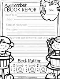 1st grade fantabulous september book reports freebie
