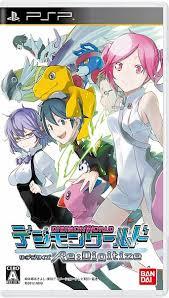 Si te gusta el anime no dudes en probar nuestros juegos de anime, personajes de tus series favoritas. Categoria Juegos Para Psp Digimon Wiki Fandom