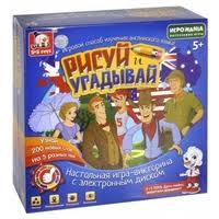 <b>Настольная игра S</b>+<b>S Toys</b> Рисуй и угадывай СС76706 ...